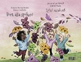 Bort alla spöken! = Arwah gom shawid! av Kristina Murray-Brodin