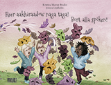 Bort alla spöken! = Reer-aakhiraadow naga taga! av Kristina Murray-Brodin